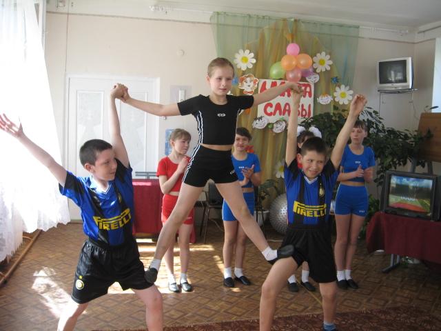 Веселый конкурс для 5 класса