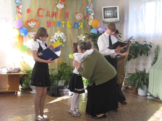 Поздравления ко дню учителя от родителей 1 класса